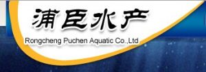 Rongcheng Puchen Aquatic